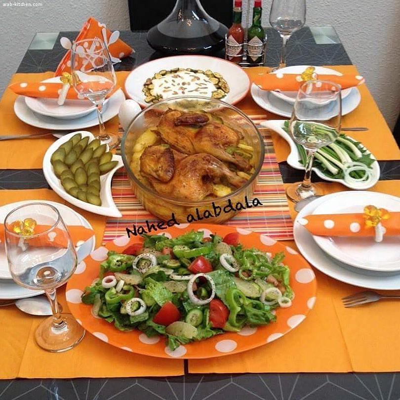 دجاج مع بطاطا بالفرن وسلطة كوسا وسلطة مشكلة