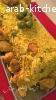 دجاج مع ارز على الطريقة الإسبانية